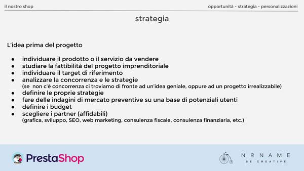 PrestaShop-formazione-operativa-6.jpg
